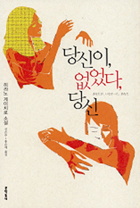 Korean《You Weren&#8…