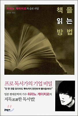 Korean《Slow Reading…