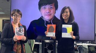 An archive video of the talk event that took place at the Taiwan Book Fair has been released.