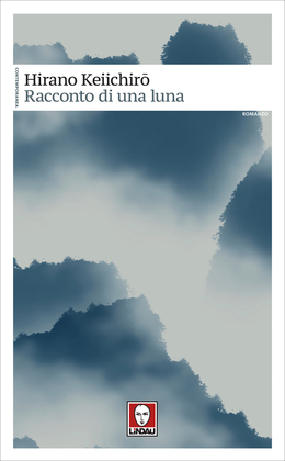 Italian《Tale of the First Moon》